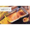 DEAL40%P還元[冷凍]みれい菓 札幌カタラーナ120g | 北海道 スイーツ お取り寄せ送料無料 訳あり 賞味期限11月5日