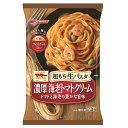 [冷凍]マ・マー 超もち生パスタ 濃厚エビトマトクリーム 275g | 冷凍パスタ スパゲティ 麺