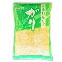 山本食品工業 お寿司屋さんのガリ 業務用 1kg
