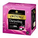 トワイニング ダージリン 50P ×2.1g×2個 | ダージリン ダージリン紅茶 ダージリンティ ダージリンティー とわいにんぐ twinings tea twinings ロンドン紅茶 お茶 twg