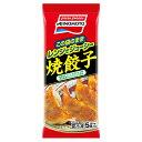 【エントリーでP10倍】[冷凍食品]味の素 レンジでジューシー 焼餃子 80g×10袋 | 餃子 送料無料