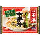 【エントリーでP5倍】 クーポンあり [冷凍食品]大阪王将 6種の具材を味わう中華丼 260g×12袋 | 送料無料