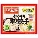 【エントリーでP5倍】 クーポンあり [冷凍食品]大阪王将 ぷるもち水餃子 270g×20袋 | おかず 送料無料
