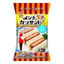 【エントリーでP10倍】[冷凍]メンチカツサンド3切れ(11...
