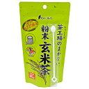 【10%OFF & エントリーでP5倍!】 クーポンあり 大井川茶園 茶工場のまかない粉末玄米茶 80g×6個 | 送料無料