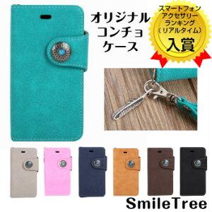 楽天ランキング入賞【9H強化ガラス付】iPhone 11 Pro