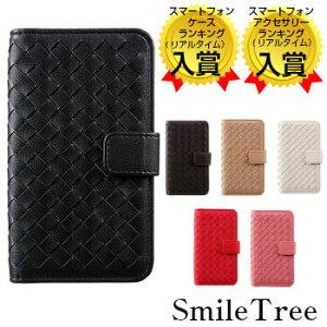 楽天ランキングW入賞【9H強化ガラス付】iPhone 11 Pro