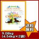 クプレラ ホリスティックグレインフリー 20# 9.08kg グレインフリー 魚 ドッグフード 犬 無添加 【あす楽対応】【HLS_DU】【RCP】【YOUNG zone】10P03Dec1610P03Dec16