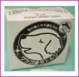 【ワンコ歯石トルン】(犬・猫用)120枚入り【あす楽対応】【HLSDU】【RCP】【YOUNG zone】10P10Jan15