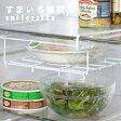 【送料無料】冷蔵庫折りたたみラック