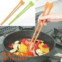 スマイルシリコンさいばし/シリコン調理器具の菜箸