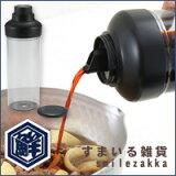 【醤油の鮮度を保つボトル】開けたてそのままずーっとそのまま醤油ボトル【醤油/ボトル/新鮮/醤油さし/保存】