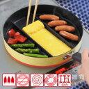 センターエッグトリプルパン パッケージ フライパン メーカー キッチン テーブル