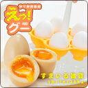 【レビューを書いてポイント10倍!半熟卵】ゆで卵調理器 えっ!グー【穴あけ機能付】