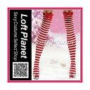 サンタ衣装 ストッキング 赤と白のボーダー柄リボン付 クリスマスのコスチューム M1-HG2199