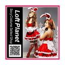 楽天ロフトプラネット@楽天市場店在庫限りアウトレット サンタのコスプレ衣装 クリスマスのうさ耳バニードレス コスチューム4点セット M1-M1657-OL