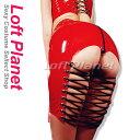 ボンテージのミニスカート オープンヒップ&編み上げ PVCエナメルのセクシーコスチューム赤 DO-PY-054-RD