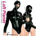ボンテージのボディスーツ フードマスクのハイレグ ジッパー レオタード黒 SL-SD7610