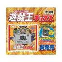 遊戯王チップス 22g うすしお味 24袋入【カルビー】