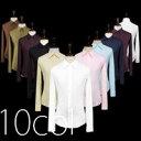 【SelectShop】【Basic Slim shirts】メンズシャツ スーツシャツ ベーシックシャツ 伸縮性 ストレッチ入りシャツ カラーシャツ スリムシ...