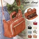 送料無料 Legato Largo レガートラルゴ ショルダ...