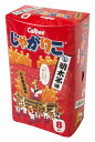 【九州限定】じゃがりこ明太子味 20g×8袋