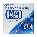 古河電池 (FUS1G)マグネシウム空気電池 MgBOX slim (マグボックス スリム) AMB3-200