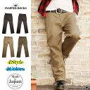 ◆国産チノパンツ(4色)◆日本製 職人仕上げ JAPAN サファリ Men's pants チノパン チノ ストレート ブーツカット ベージュ メンズ ボトムス パンツ 雑誌掲載 safari セレカジ LA 大人カジュアル 大きいサイズ