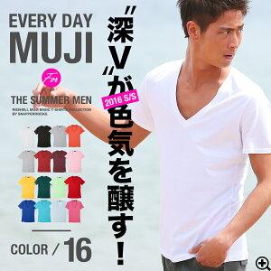 Tシャツ インナー トップス カットソー カジュアル ファッション コットンディープ