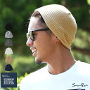 ニットキャップ ニット帽 帽子 キャップ ビーニー ワッチキャップ コットン ニット帽 浅め ニット帽 夏 メンズ メンズファッション
