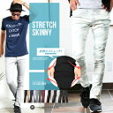 スキニーパンツ メンズ スリムパンツ メンズ チノパン メンズ スリムパンツ メンズ ストレッチ パンツ ボトム テーパードパンツ 春服 春物 春 夏服 夏物 夏 送料無料 メンズファッション◆カラースキニーパンツ◆