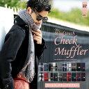 ◆チェックマフラー◆マフラー ストール 大判 メンズマフラー...