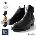 ◆サイドゴアブーツ◆ブーツ メンズ サイドゴア シューズ 靴...
