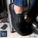 ◆バブーシュ◆ブーツ メンズ 靴 カジュアルシューズ バ
