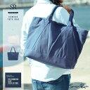 ◆キャンバストートバック◆トートバッグ メンズ トート キャンバス 鞄 カバン メンズファッション