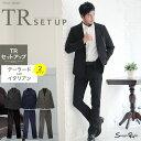 ◆TRセットアップ◆セットアップ スーツ メンズ カジュアル...