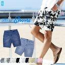 ◆ストレッチツイルショーツ◆ショートパンツ メンズ ショーツ...