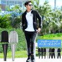 ◆スウェットフルレングスセットアップ◆セットアップ メンズ スウェット メンズ スウェットセット 上下 スエット パーカー ジョガーパンツ ボトムス トップス パンツ メンズファッション