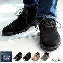 ◆チャッカブーツ◆ブーツ メンズ 靴 シューズ ショートブーツ デザートブーツ メンズブーツ PUレザー フェイクスエード カジュアル メンズファッション