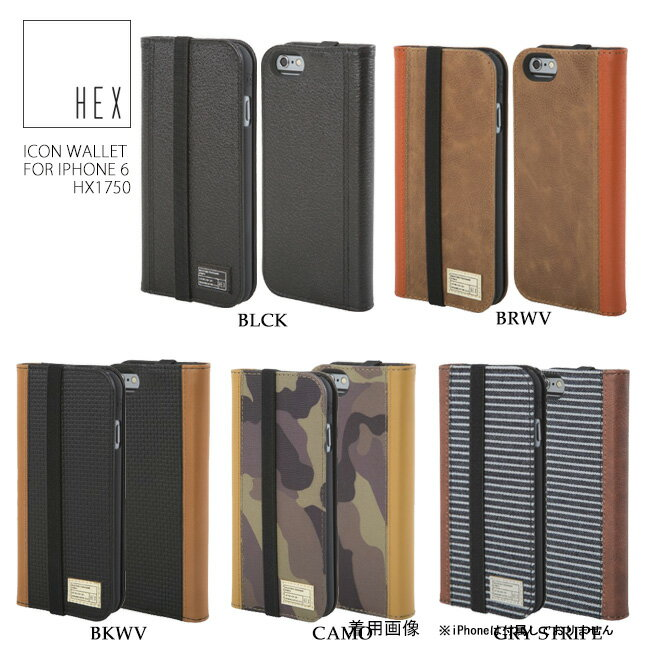 HEX/ヘックス ICON WALLET FOR IPHONE6 HX1750 / iphone6/6S ケース /手帳型ケース カード収納