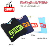 ����ॹ chums �ե�å��󥰥ѥ���T����� Flocking Puzzle T-Shirt ������ Ⱦµ ��� �ե��� �����ȥɥ� (�᡼�����б�) ch01-1014