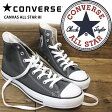 CONVERSE コンバース CANVAS ALL STAR HI キャンバス オールスター HI CHUCK TAYLOR 320667チャコール
