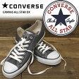 CONVERSE コンバース CANVAS ALL STAR OX キャンバス オールスター OX CHUCK TAYLOR 321667チャコール