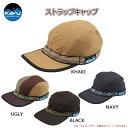KAVU/カブー キャップ KAVU カブー ストラップキャップ【帽子】