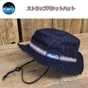 KAVU/カブー ハット KAVU カブー ストラップバケットハット デニム【帽子】