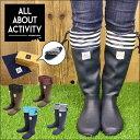 トイモック by all about activity持ち運びに便利なコンパクト長靴!ガーデニング作業や、野外キャンプにもオススメ!