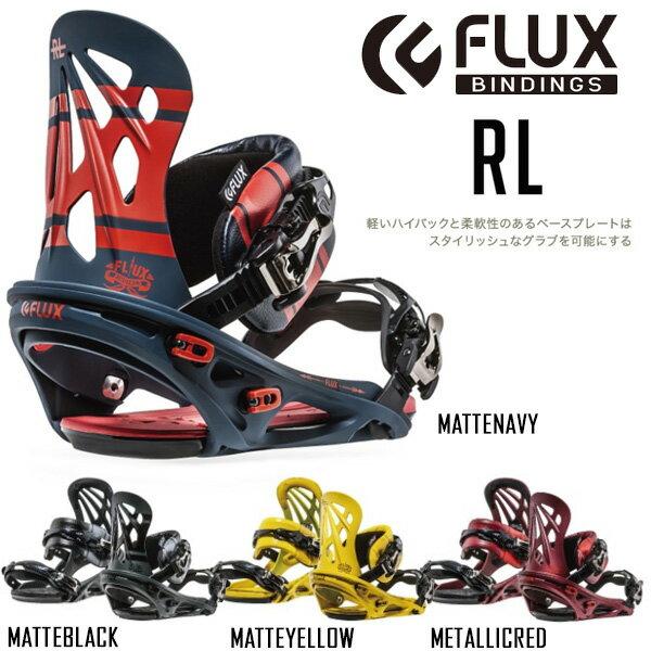 2016 FLUX フラックス ビンディング RL 日本正規品