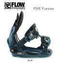 2016 FLOW フロー ビンディング FIVE LTD BLUE メンズ