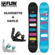 2016 FLOW フロー スノーボード 板 ビンディング 2点セット SILHOUETTE&HAYLO サイズM レディース