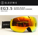 2016 ELECTRIC エレクトリック ゴーグル EG3.5 GLOSS BLACK BRONZE/RED CHROME EG6515001